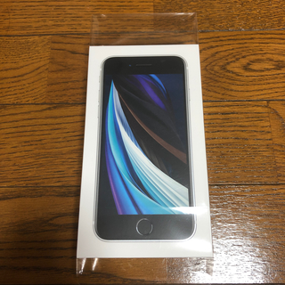 アップル(Apple)のiPhoneSE2(第二世代) 128G 白 SIMフリー版 (スマートフォン本体)