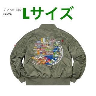 supreme globe ma1 ma-1 alpha