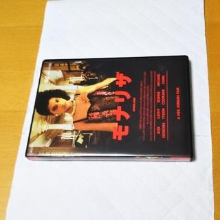 モナリザ HDマスター DVD(外国映画)