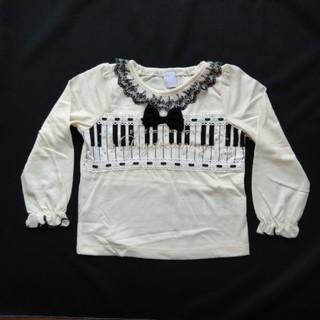 アクシーズファム(axes femme)のアクシーズファムaxes femmeピアノ鍵盤110(Tシャツ/カットソー)
