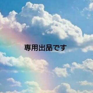 コンビ(combi)の【なお様専用】ナナローブコロカリアスーパーオールインワン【新品未開封】(オールインワン化粧品)