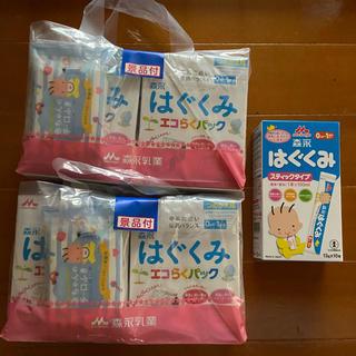 森永乳業 - 【新品未使用】森永はぐくみエコらくパック スティックタイプ