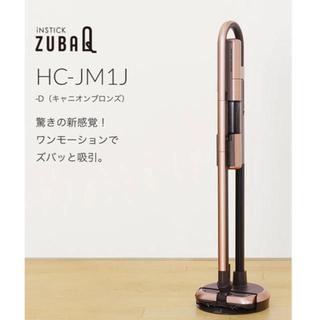 ミツビシ(三菱)の5年保証付き 新品未開封 三菱 HC-JM1J-D コードレス(掃除機)