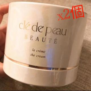 クレ・ド・ポー ボーテ - 新品  まとめ売り2個 ★ クレドポーボーテ  ラクレームn  30g