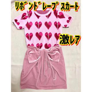 エミリアウィズ(EmiriaWiz)の激レア♡ピンクベロアリボンスカート(ミニスカート)