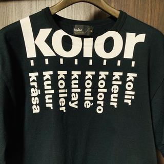 カラー(kolor)のkolor メンズロゴTシャツ 2019ss(Tシャツ/カットソー(半袖/袖なし))
