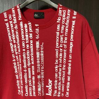 カラー(kolor)のkolor メンズロゴTシャツ 2020ss(Tシャツ/カットソー(半袖/袖なし))