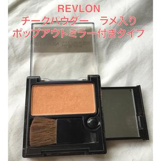 レブロン(REVLON)のレブロン チーク パーフェクトリーナチュラルブラッシュ204 オレンジ系(チーク)