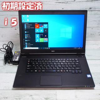エヌイーシー(NEC)のノートパソコン NEC win10 i5 8GB 500GB YB150902(ノートPC)