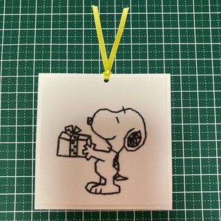 スヌーピー(SNOOPY)のスヌーピー   刺繍 メッセージカード(カード/レター/ラッピング)