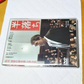 半落ち DVD(日本映画)