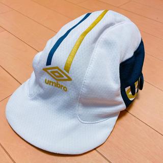 アンブロ(UMBRO)の【美品】umbro キッズ 帽子 サッカー 52センチ(帽子)