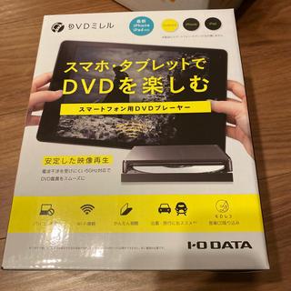 アイオーデータ(IODATA)のIODATA DVDミレル DVRP-W8AI2(DVDプレーヤー)