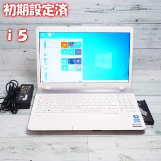 エヌイーシー(NEC)の訳有ノートパソコン NEC win10 i5 4GB 320GB B150932(ノートPC)