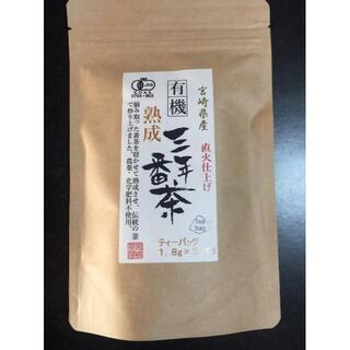 宮崎茶房(有機JAS認定、無農薬栽培)、三年熟成番茶(ティーバッグ1.8g×30(茶)