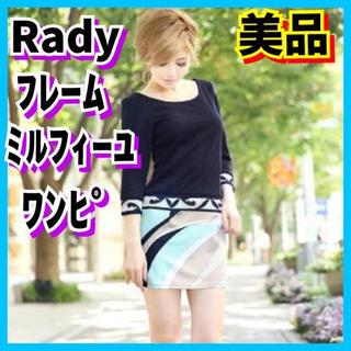 レディー(Rady)のネイビー×ベージュ♡フレームミルフィーユワンピ(ミニワンピース)