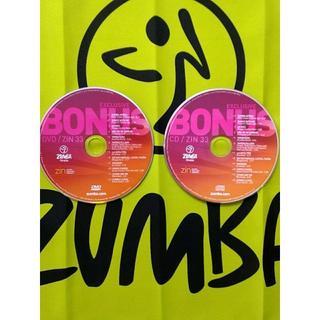 ズンバ(Zumba)のZUMBA ズンバ ZIN33 CD & DVD 希少 ボーナスバージョン(スポーツ/フィットネス)