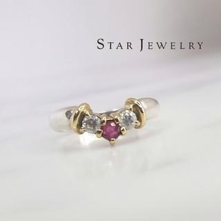 スタージュエリー(STAR JEWELRY)のスタージュエリー ダイヤモンド ティアラ型リング(リング(指輪))