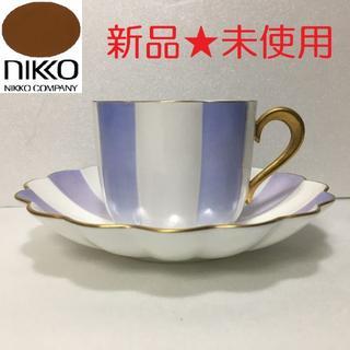 ニッコー(NIKKO)のNIKKO ニッコー カップ&ソーサー 1客 [1752B](食器)