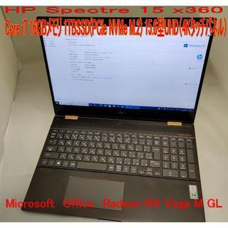 ヒューレットパッカード(HP)のHPノート Spectre x360 15-ch000 ラクマ最安値!(ノートPC)