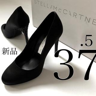 ステラマッカートニー(Stella McCartney)の新品/37.5 ステラ マッカートニー ラインストーン パンプス ブラック(ハイヒール/パンプス)