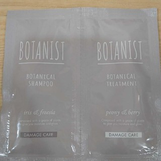 ボタニスト(BOTANIST)のボタニスト ダメージケア(シャンプー)