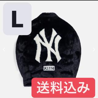 シュプリーム(Supreme)の即発送!! kith fur Lサイズ(毛皮/ファーコート)