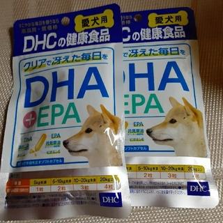 ディーエイチシー(DHC)のDHCの愛犬用健康食品(犬)
