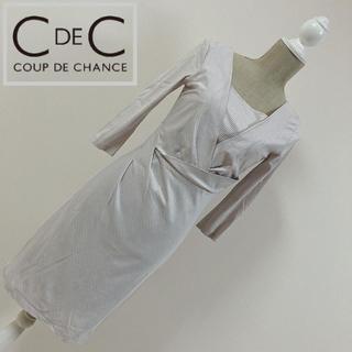 クードシャンス(COUP DE CHANCE)のクードシャンス カシュクールワンピース ストライプ柄(ひざ丈ワンピース)