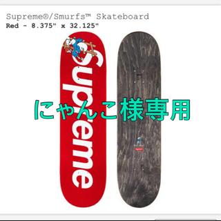 シュプリーム(Supreme)のSupreme Smurfs Skateboard シュプリーム スマーフ (スケートボード)