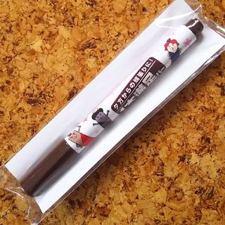 スマップ(SMAP)の一本満足バー 草なぎ剛さんの似顔絵イラスト付きペン(アイドルグッズ)
