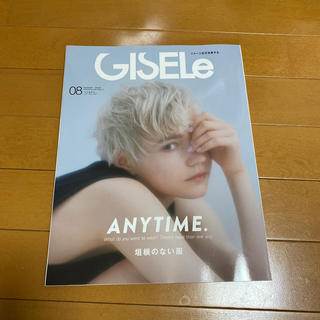 シュフトセイカツシャ(主婦と生活社)のジゼル 8月号 GISELE 雑誌 ファッション(ファッション)