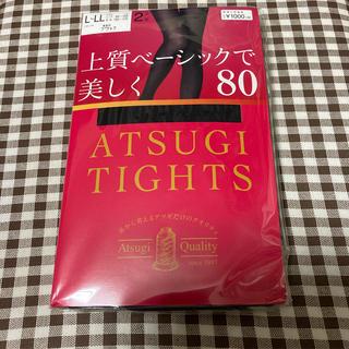 Atsugi - ATSUGI 80デニールタイツ 黒 L〜L L 2足組