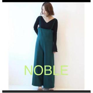 ノーブル(Noble)の【NOBLE×otonaMUSEスペシャルコラボ】ウールミルドオールインワン(オールインワン)