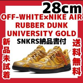 ナイキ(NIKE)の28cm OFF-WHITE NIKE AIR RUBBER DUNK (スニーカー)