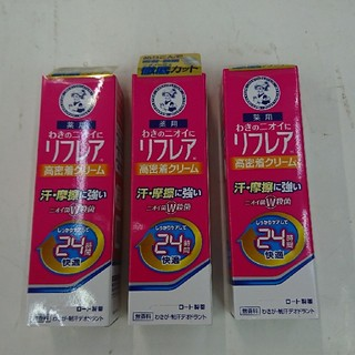 メンソレータム(メンソレータム)の新品 メンソレータム リフレア デオドラントクリーム 25g×3個セット(制汗/デオドラント剤)