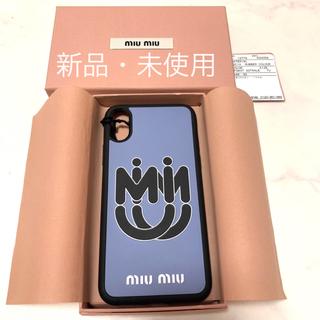 ミュウミュウ(miumiu)のmiumiuロゴ iPhone X/XS ケース(iPhoneケース)