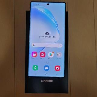 ギャラクシー(Galaxy)の台湾版 Galaxy Note10+ ブルー SIMフリー SM-N9750(スマートフォン本体)