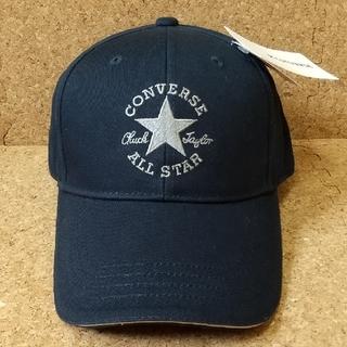 コンバース(CONVERSE)のconverse キャップ 57~59cm ネイビー 未使用品(キャップ)