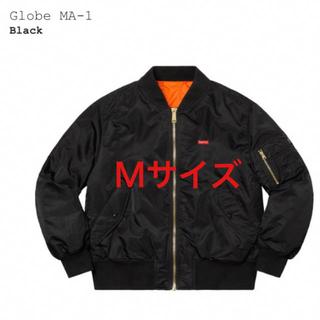 シュプリーム(Supreme)のSupreme Globe MA-1 ma1 ma 1 black Mサイズ 黒(フライトジャケット)