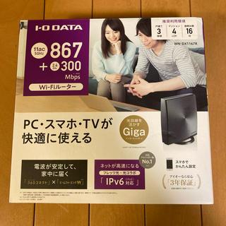 アイオーデータ(IODATA)のWi-Fiルーター IO DATA 購入半年(PC周辺機器)