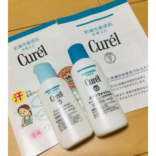 キュレル(Curel)のキュレル ジェルローション 16ml ボディウォッシュ 18ml(ボディローション/ミルク)