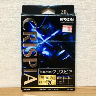 エプソン(EPSON)のエプソン 写真用紙 クリスピア 光沢紙 2L判(その他)