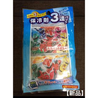 【新品】保冷剤 3個パック キラメイジャー バンダイ 3連パック(弁当用品)