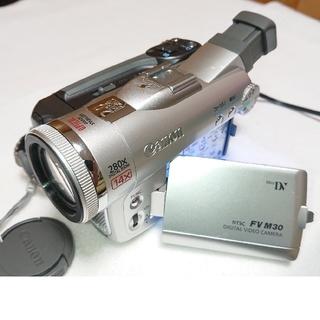 キヤノン(Canon)のキャノン DM-FVM30 デジタルビデオカメラ ミニDV(ビデオカメラ)