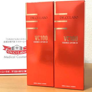 ドクターシーラボ(Dr.Ci Labo)のドクターシーラボ  VCエッセンスローションEX20 285ml ×2箱(化粧水/ローション)