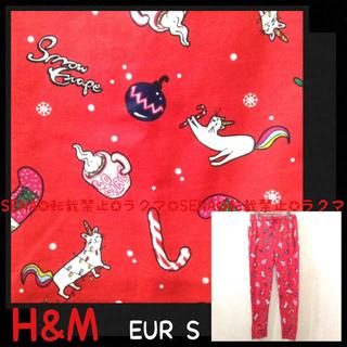 H&M - H&M クリスマス ルームウェア ルームパンツ *ジーユー プニュズ 好きな方