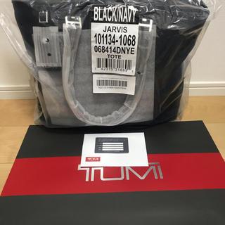 トゥミ(TUMI)のTUMI JARVIS トートバッグ 新品未開封(トートバッグ)