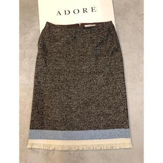 アドーア(ADORE)のお値下げ❣️ADORE アドーア ツィード フリンジスカート✨(ひざ丈スカート)