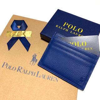 ポロラルフローレン(POLO RALPH LAUREN)のラッピング無料✧︎*。新品 レザー カードケース ウォレット / ブルー(名刺入れ/定期入れ)